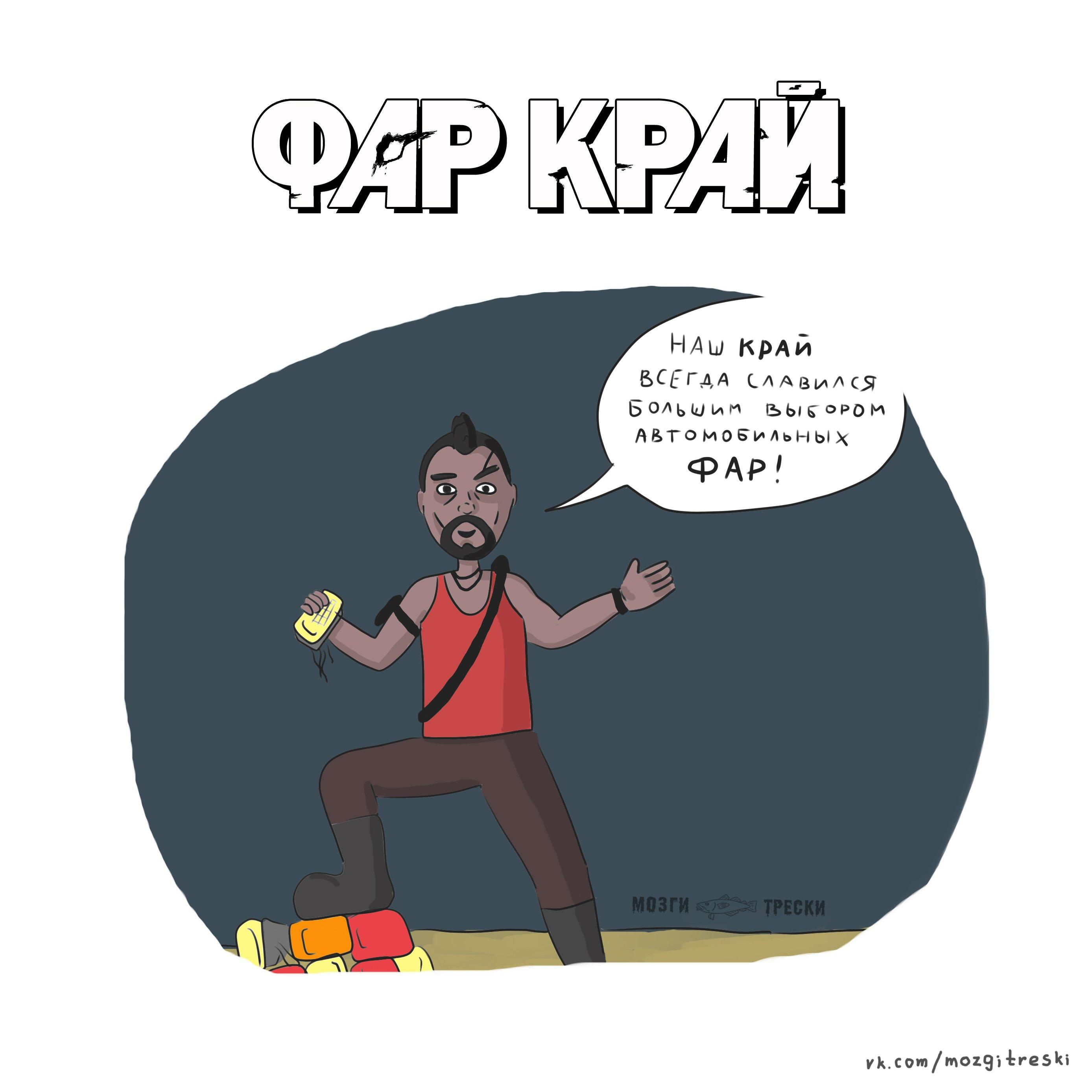 Названия известных игр по-русски. - Изображение 5