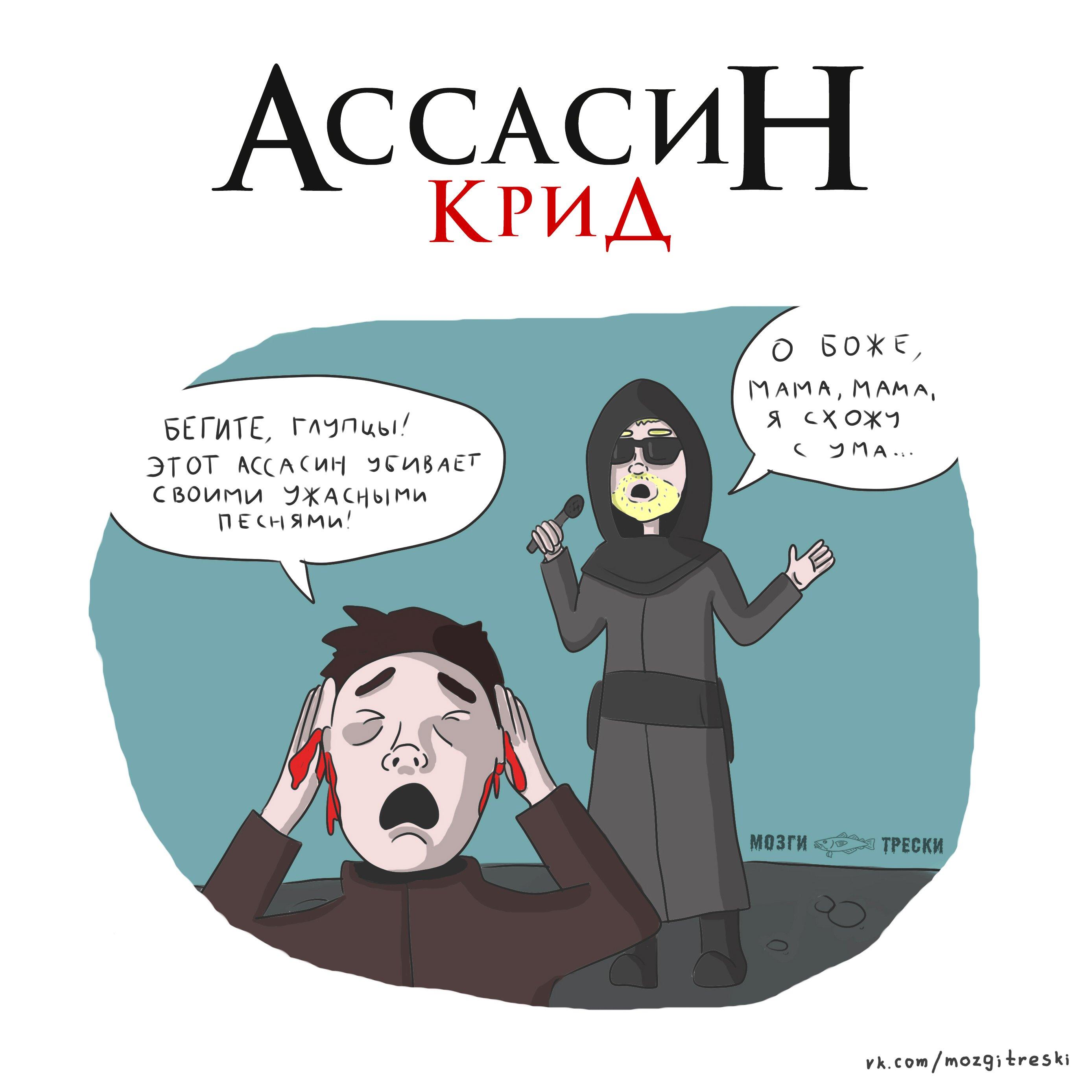 Названия известных игр по-русски. - Изображение 1