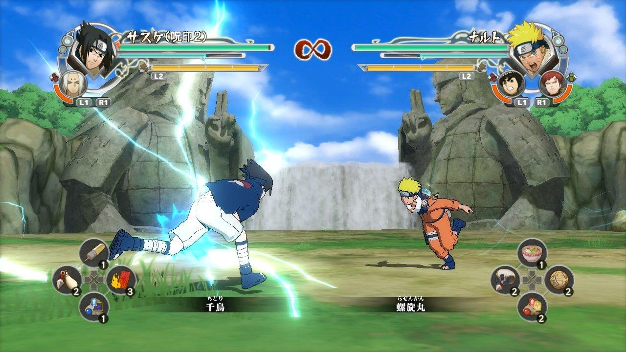 Используйте следующие ссылки для вставки скриншота naruto: ultimate ninja storm generations на страницу сайта, форума