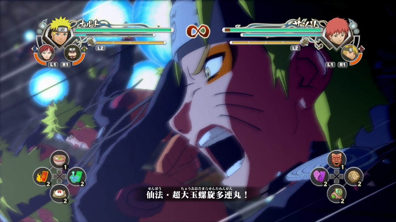 Ps3 naruto shippuden: ultimate ninja storm generations