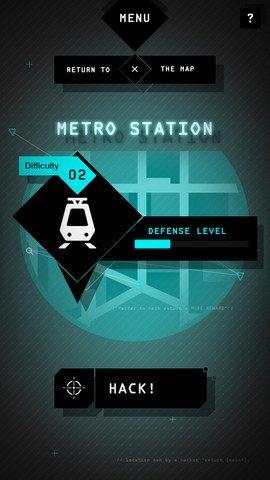 скачать игру вотч догс на андроид - фото 5