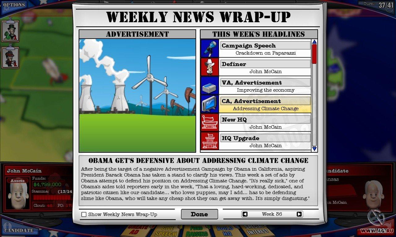 the political machine 2008