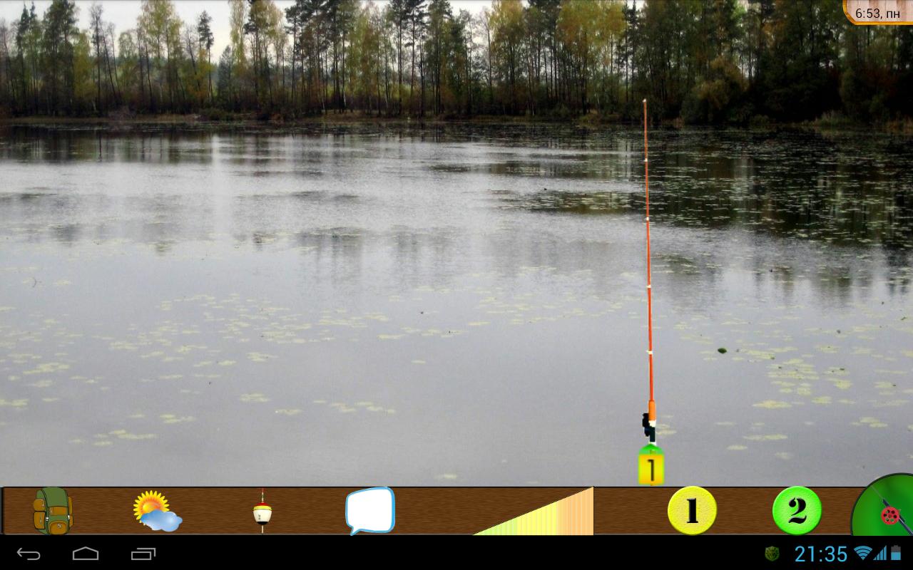играть в опасная рыбалка играть