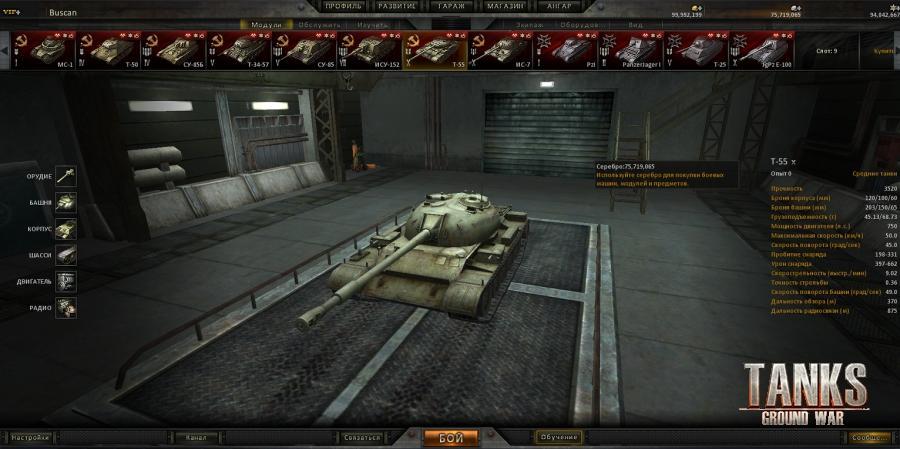 скачать игру Ground War Tanks через торрент - фото 5