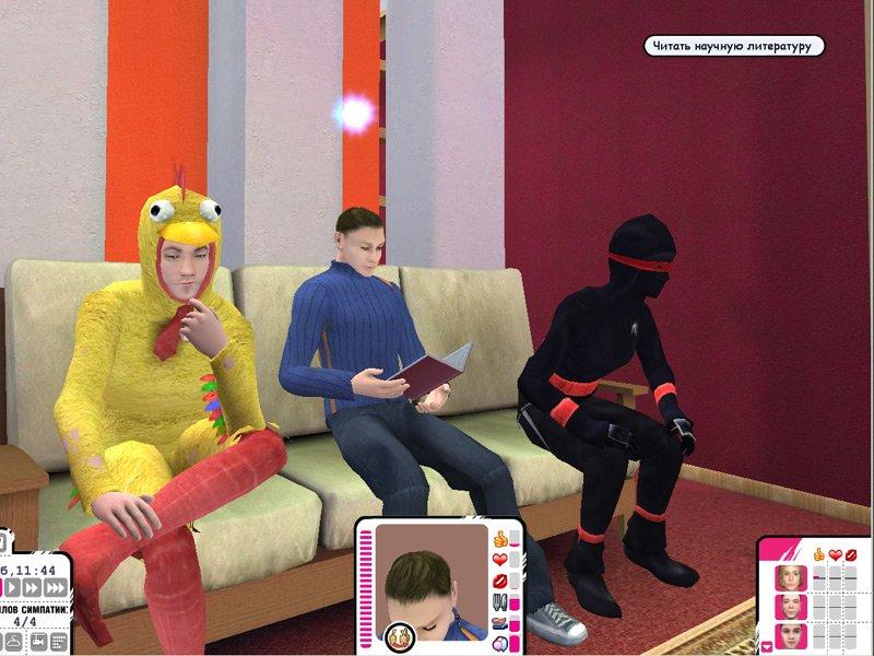 Дом 2: Построй любовь - скриншоты и фото игры Дом 2: Построй любовь, графика игры. Канобу