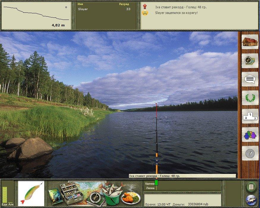 рыбалка 2 final на что ловить