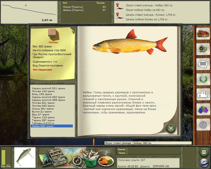 Русская рыбалка как выйти из запоя