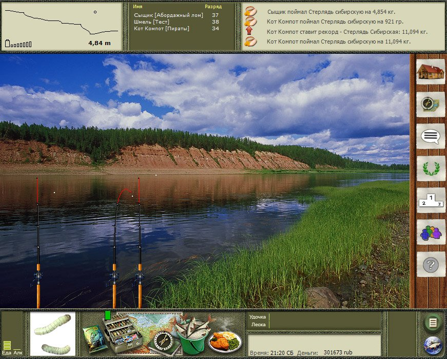 редактор локаций для наша рыбалка