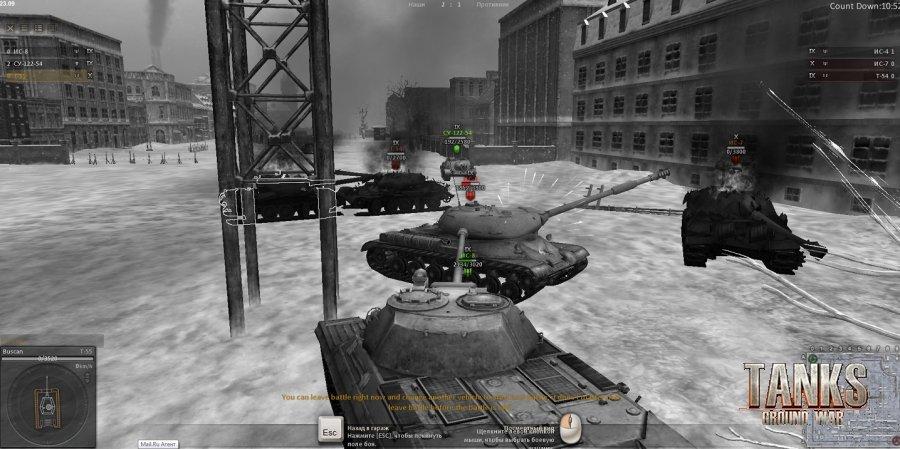 скачать игру Ground War Tanks через торрент - фото 10