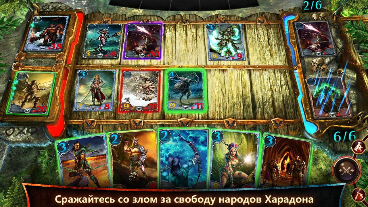 order and chaos duels как начать заново