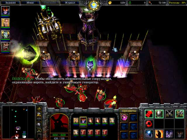 Res: 758x1047 pixels, warcraft 3 frozen throne cheats 8925 we have reviewed and selected the best images, filesize