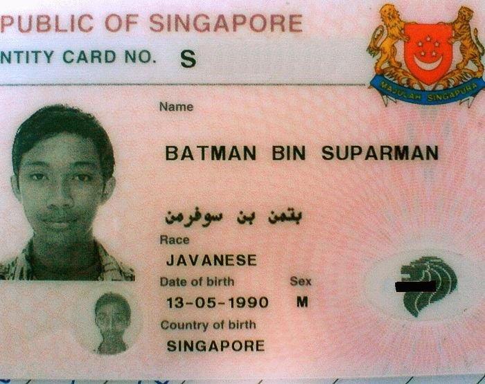Фильм про Бэтмена и супермэна, ага - Изображение 1