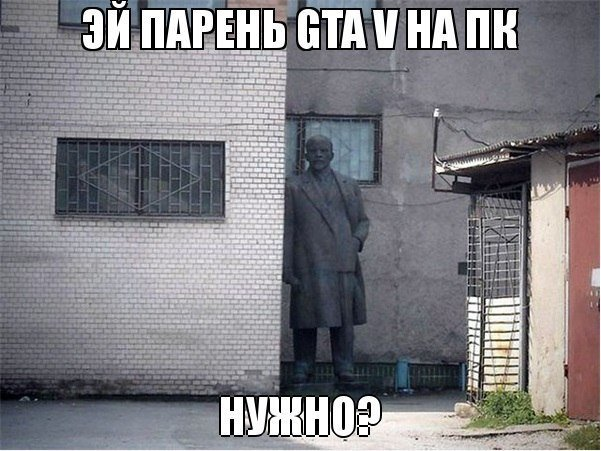ПКашники Ждемс - Изображение 1