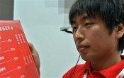 В Японии были представлены «умные» очки для перевода с иностранных языков!  В минувший понедельник в Японии прошла о ... - Изображение 1