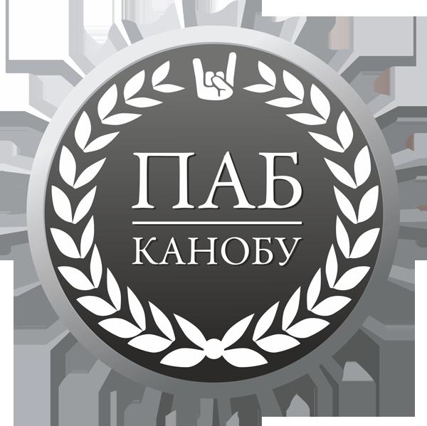 Лого для Паба канобу - Изображение 1