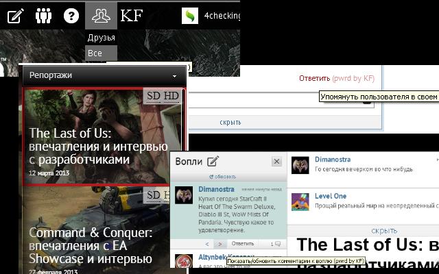 1.9.13+ кнопка KF ведет в пользовательские статьи+ в кнопку KF добавлен пункт со статьями от редакции+ убрана прозра ... - Изображение 1