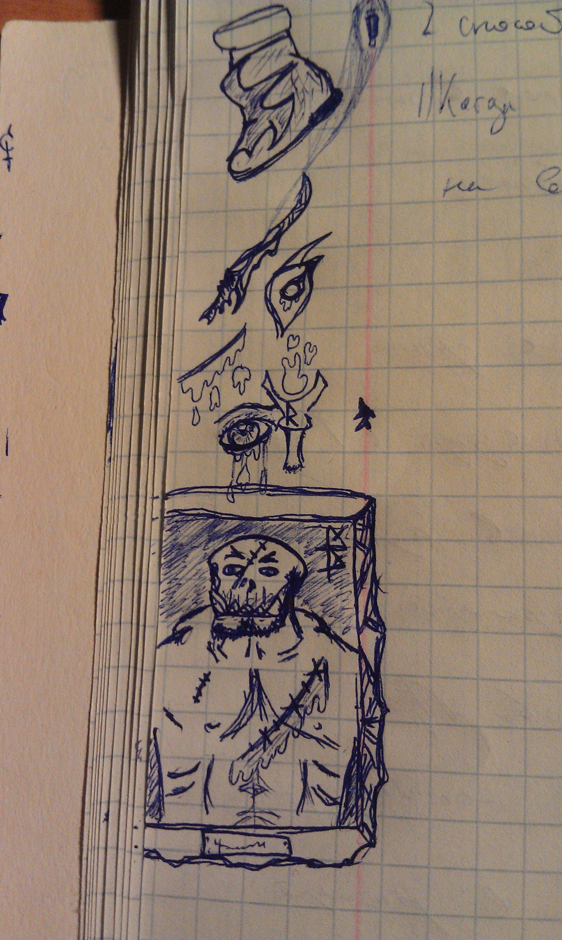 Когда на парах совсем скучно, уметь бы рисовать. . - Изображение 2