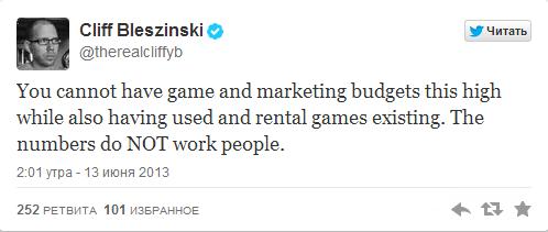 Клифф Блежински выступил против б/у игр. В твиттере он выступил против рынка б/у игр, призывая общественность трезв ... - Изображение 1