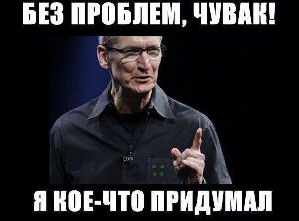 #iphone5S - Изображение 2