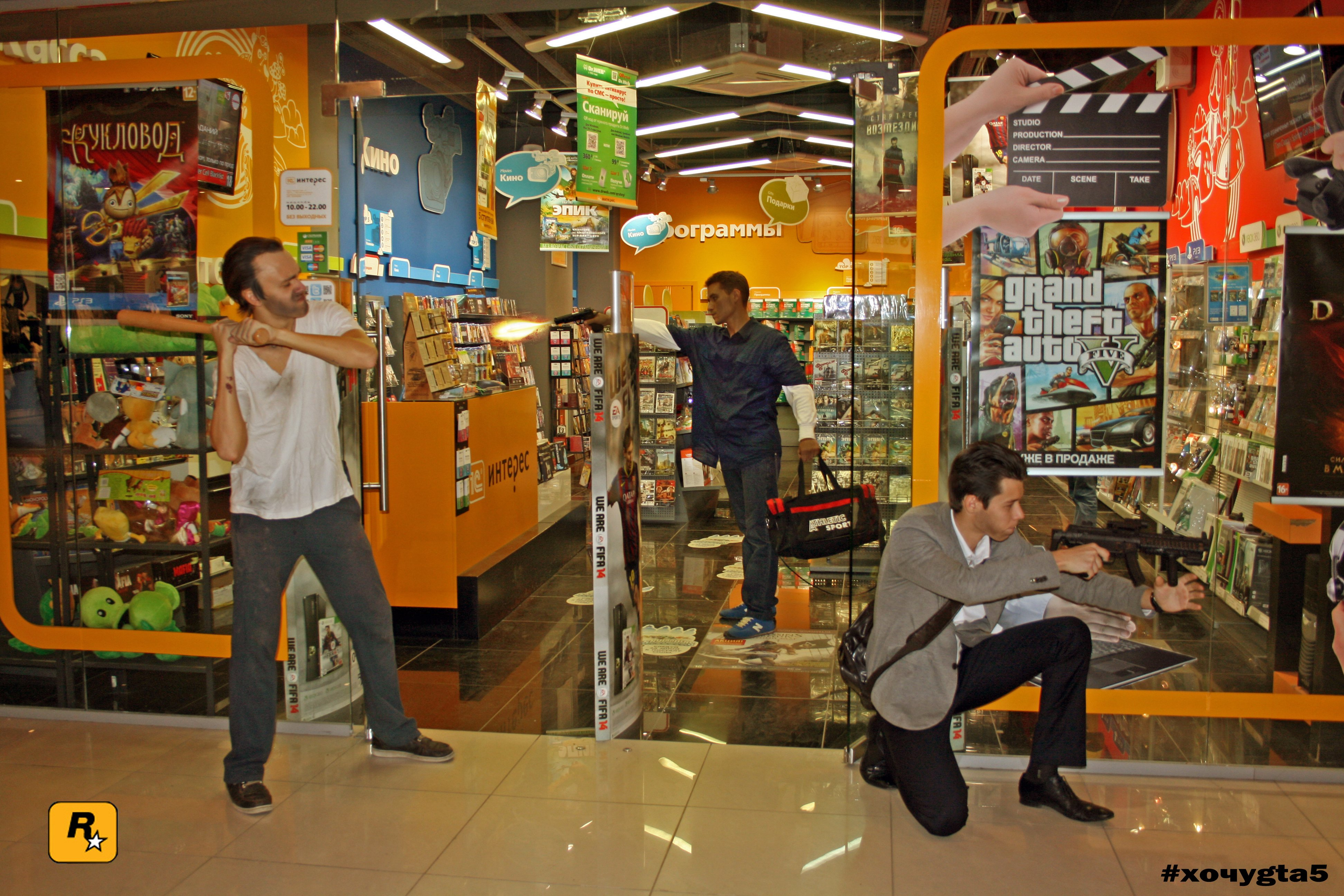 решили набрать дисков на всех #хочуgta5. - Изображение 1