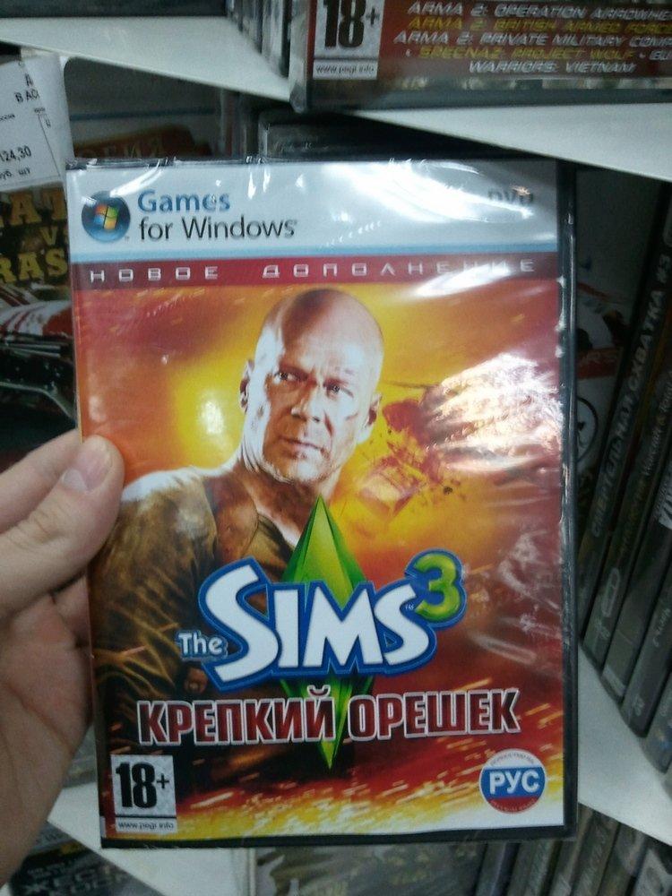 Зашел я как-то за продуктами в ТЦДаже страшно представить содержимое данного диска и игры)  - Изображение 1