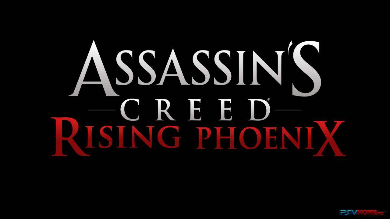 Ubisoft сообщили, что игра Assassin's Creed III: Освобождение для портативной консоли PS Vita была продана тиражом в ... - Изображение 1