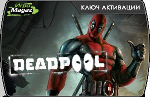 Свеженькие релизы  Встречайте новые игры в дружном семействе ИгроMagaz.ru: Deadpool и Company of Heroes 2, релизы ко ... - Изображение 1