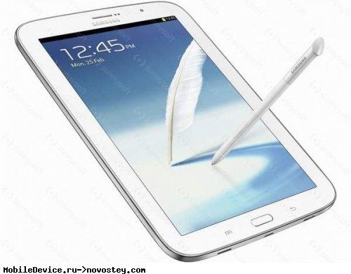 6 причин считать Samsung Galaxy Note 8.0 лучшим планшетомВ сфере планшетных компьютеров наиболее быстро развивается  ... - Изображение 1
