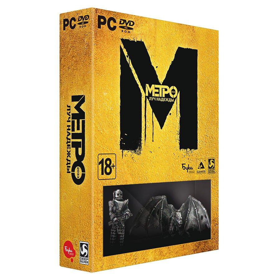 Картинки коллекционного издания Metro Last Light от Буки - Изображение 1