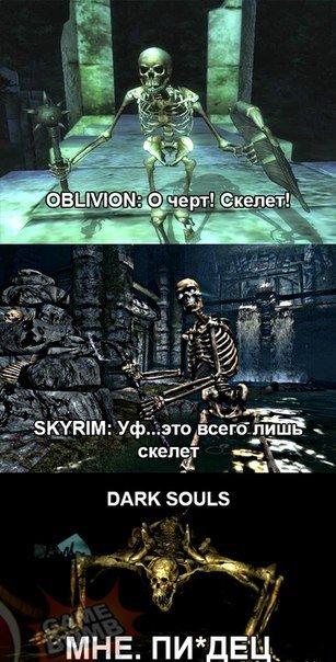 Про скелетов в TES'ах и Dark Souls. Жизненно!  - Изображение 1