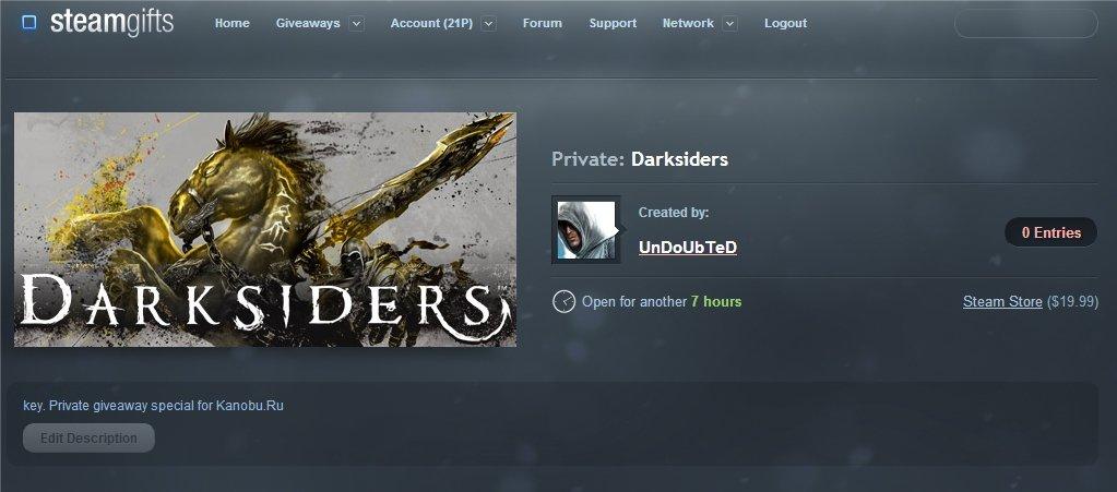 Выиграл на одном сайте ключ Darksiders, проверил - пишет, что продукт уже есть (значит, настоящий ключ). Но раз прод ... - Изображение 1