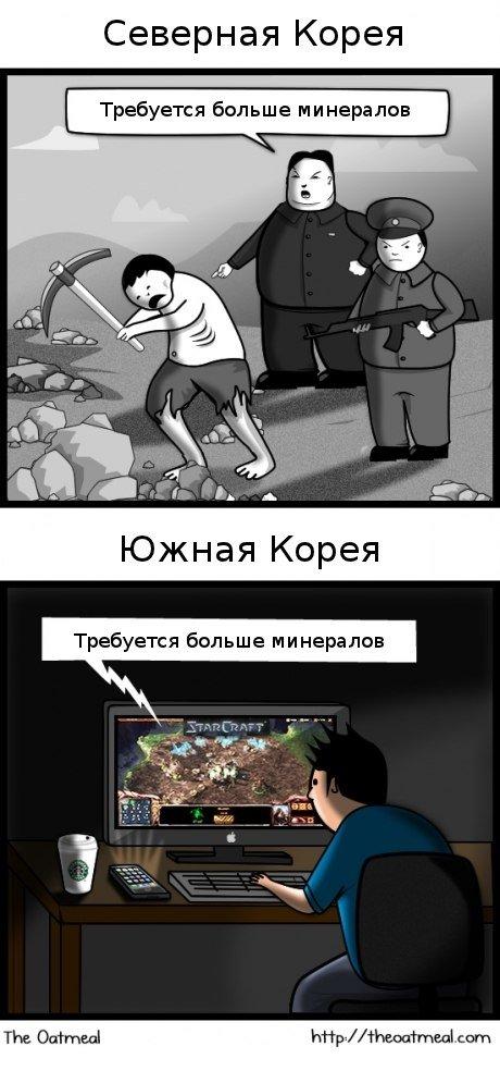 true story - Изображение 1