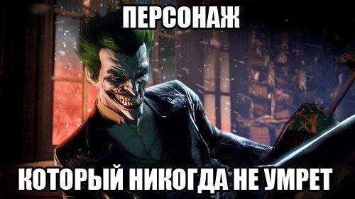 а каких знаете вы?))). - Изображение 1