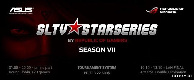 SLTV StarSeries: Итоги первой недели!Источник:dota2/gameguyz - Изображение 1