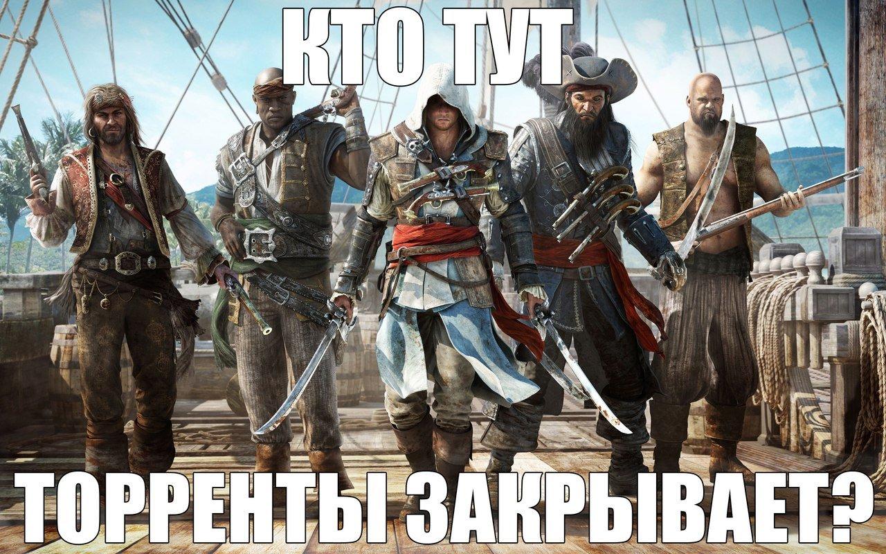 Важнейшая новость сегодняшнего  дня! Московская мэрия согласовала митинг против антипиратского закона.Митинг состоит ... - Изображение 1