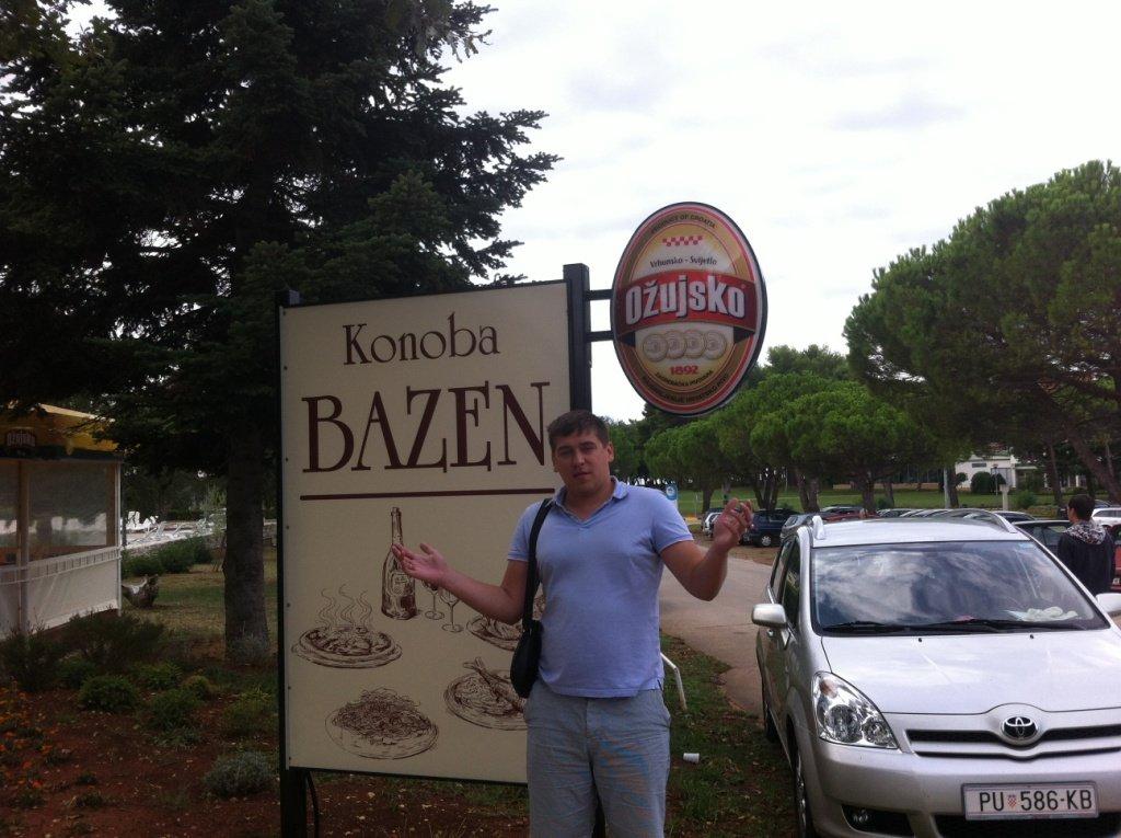 Теперь понятно, почему на Канобу из Хорватии так мало трафика))) - Изображение 1