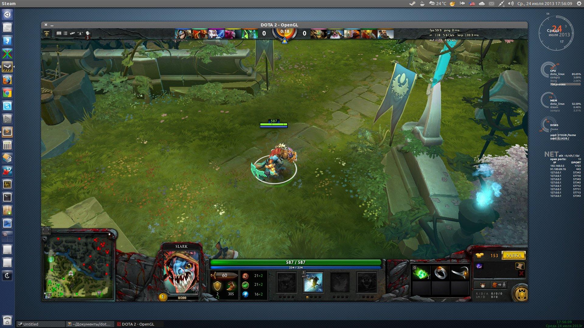 Dota 2, Linux, Ubuntu 13.04 x86_64, Nvidia GTX 550 Ti, driver Nvidia 325.08 beta - Изображение 1