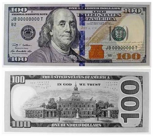 новые стодолларовые - Изображение 1