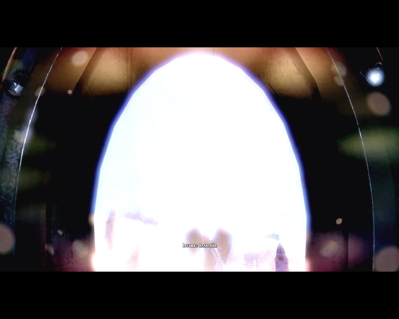 Bioshock Infinite - синоним слова эпичность. - Изображение 1