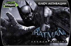 """Релиз """"Batman: Arkham Origins""""  Сегодня, 25 октября 2013 года, состоялся релиз игры """"Batman: Arkham Origins"""".   Batm ... - Изображение 1"""