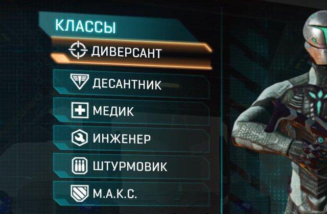 Русификация интерфейса Planetside 2.   Скоро стартует открытое тестирование официальной русской версии данной игры.  ... - Изображение 1