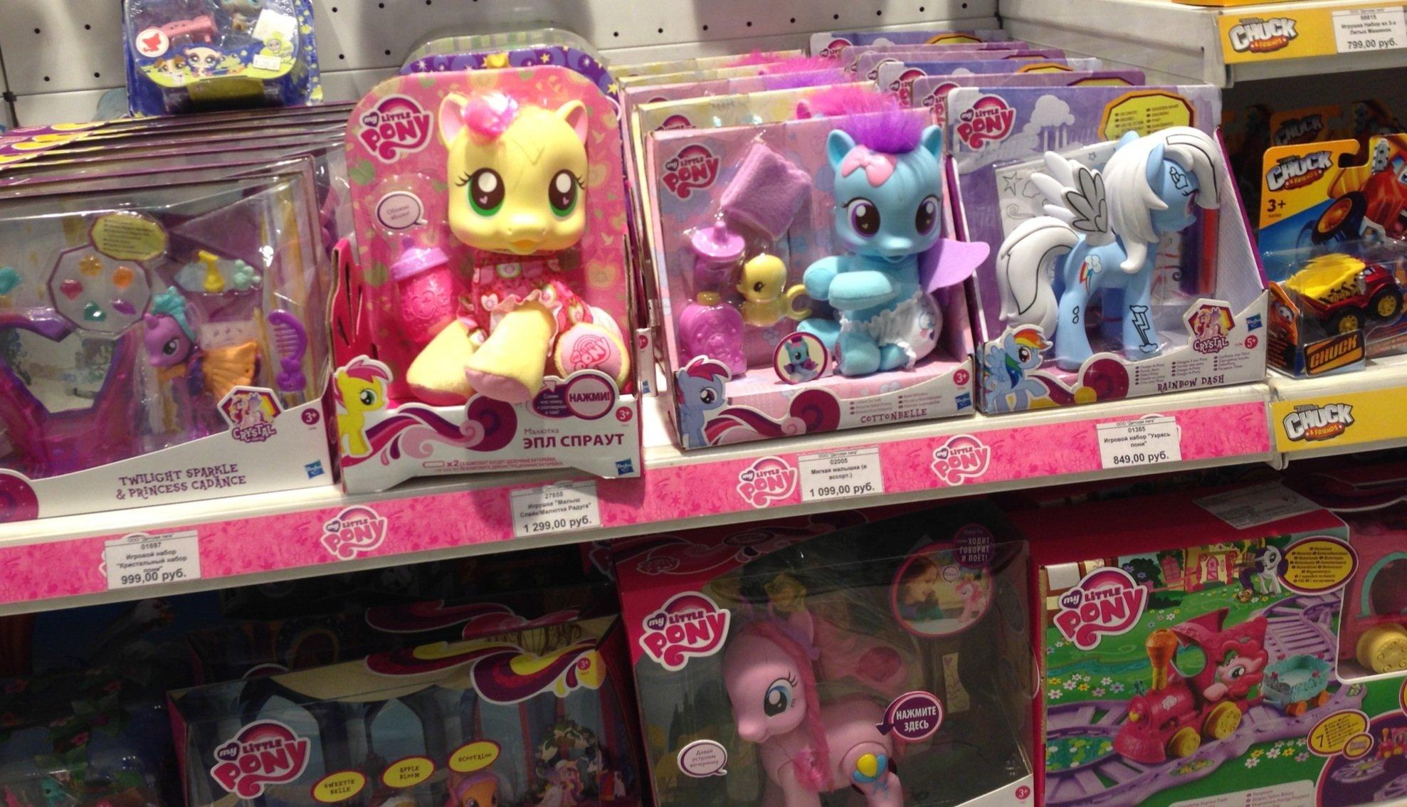 #пони #pony  - Изображение 1