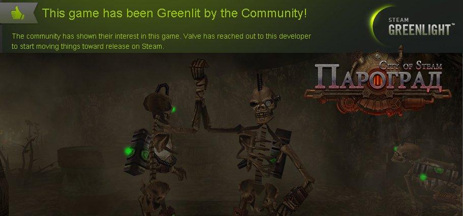 """""""Пароград"""" будет доступен в Steam!  Мы рады сообщить о том, что """"Пароград"""" получил """"зеленый свет"""" от сообщества на п ... - Изображение 1"""