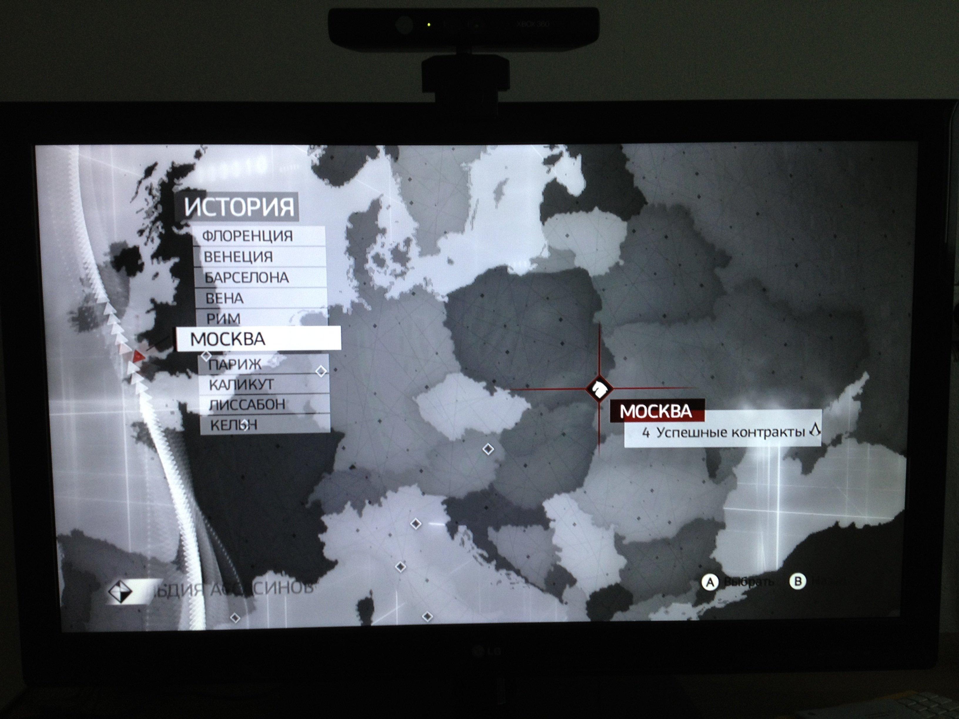 Прохожу я значит AC: Brotherhood и тут замечаю что москва то оказывается на границе Украины и Польши 0_о #самоеглавное - Изображение 1