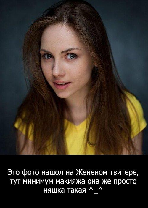 Уважаемая Женя Айвазовская убейте своего гримера, к этому не возможно привыкнуть вас гримируют под труп или образ ва ... - Изображение 2