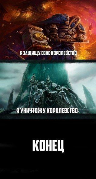#юмор #wc3 #mr_Pashka - Изображение 1