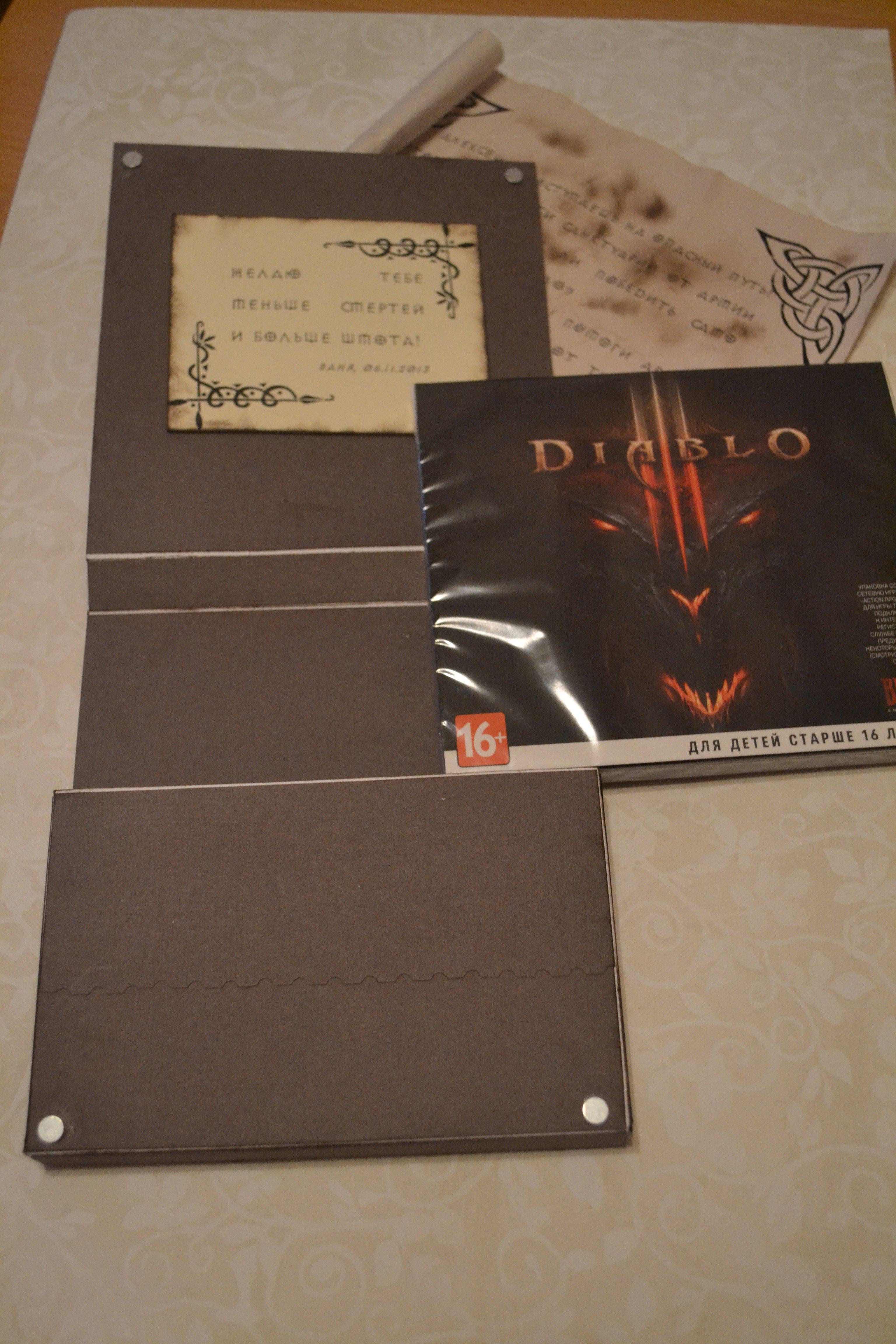 #diablo3 #подаркиДруг был в восторге)) мне даже показалось, что самой упаковке он обрадовался больше, чем диску с иг ... - Изображение 2