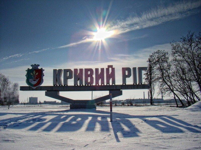 КАНОБУ ! Что у нас с географией ? Я из Кривого Рога , Украина. А Вы ?   - Изображение 1
