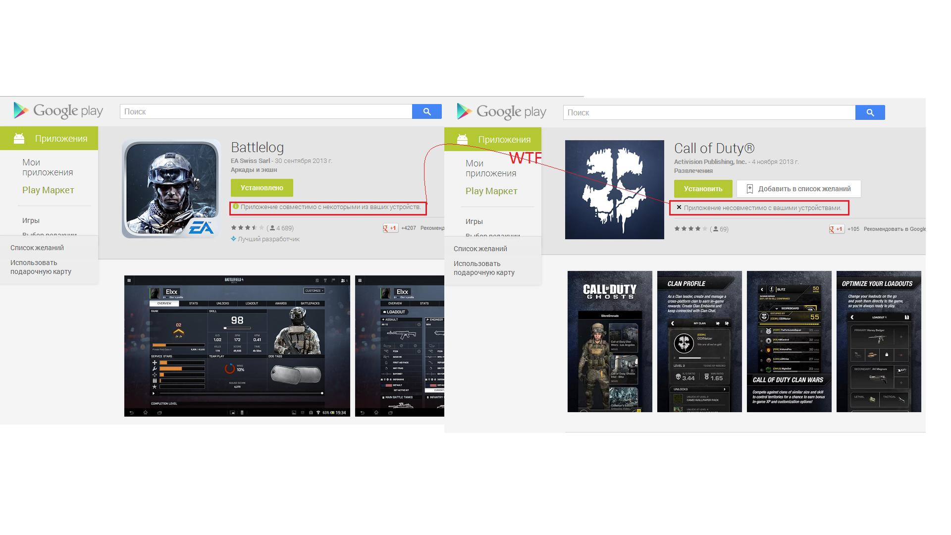 Call of Duty: Ghosts настолько некст-ген что у нее даже приложение на Android требуют супер мощные аппараты. - Изображение 1