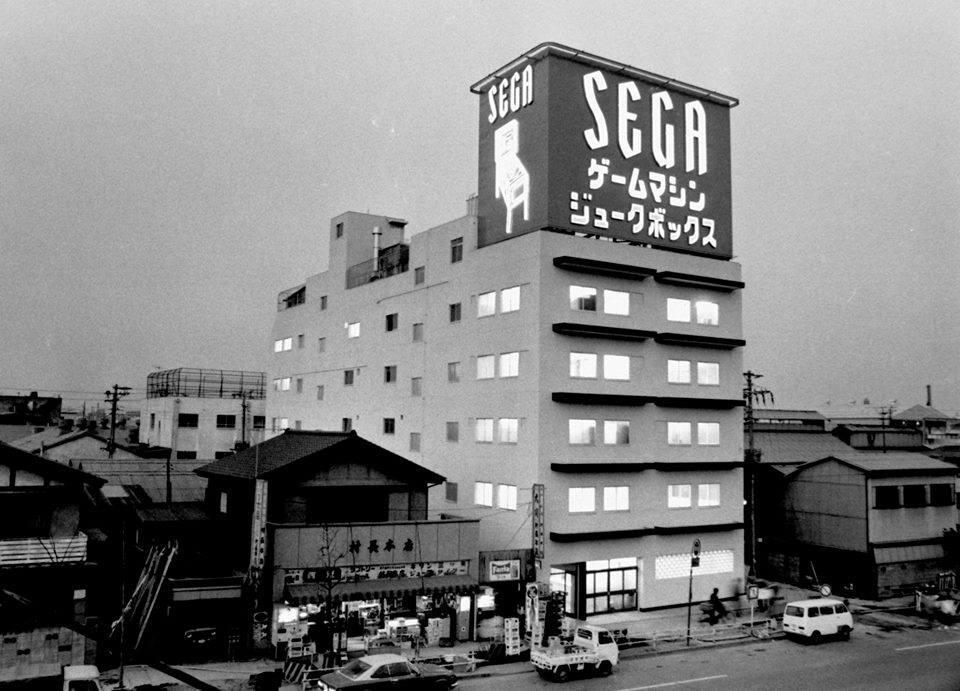 Офис компании Сега много много лет назад#Sega - Изображение 1